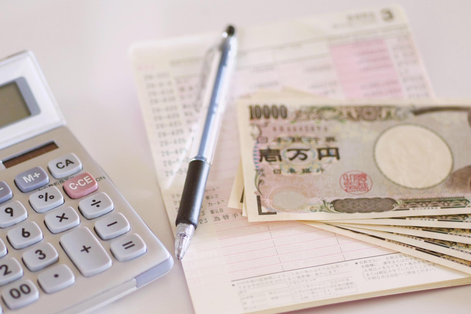相続税シミュレーション