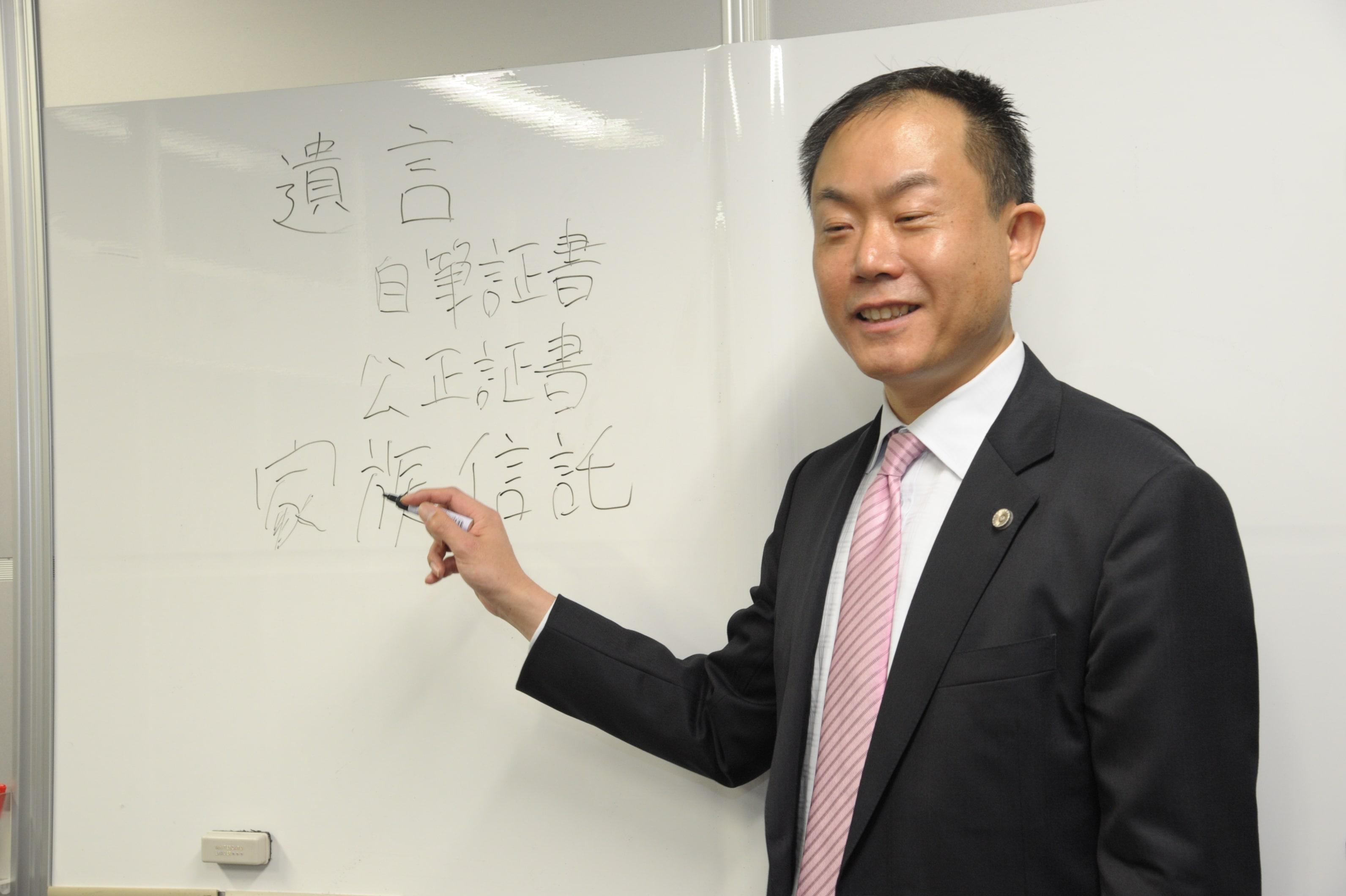 岡本綜合法律事務所が相続対策に家族信託をすすめる理由